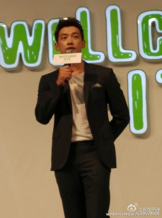 Rain Wellcarefit Press Con in Shanghai_c0047605_1328647.jpg