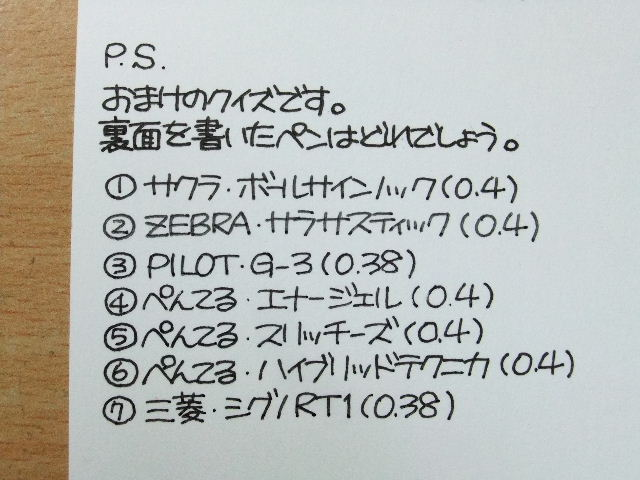 f0220714_19132675.jpg