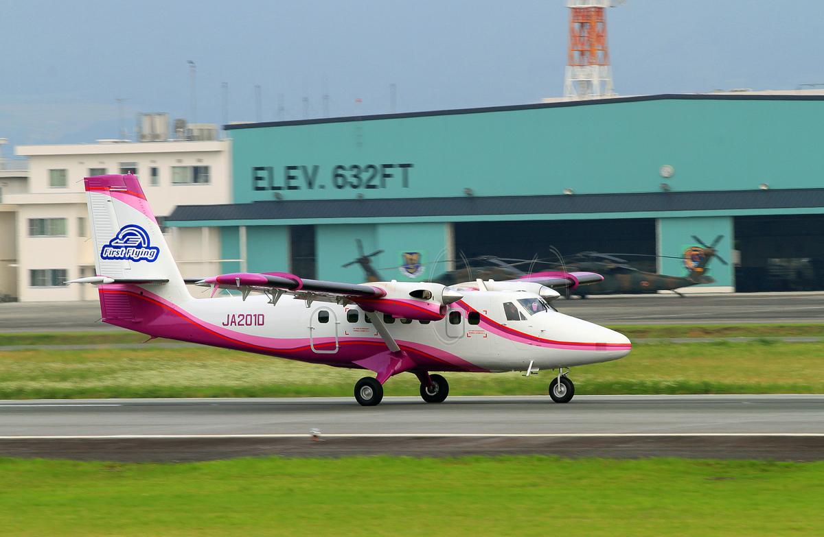 小型双発機沖縄で事故。_b0044115_8191412.jpg