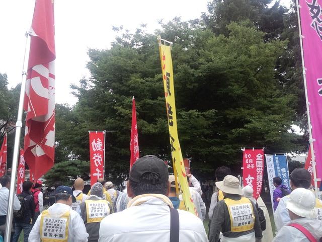 8・29いわき集会&デモに参加しました_d0155415_16174582.jpg