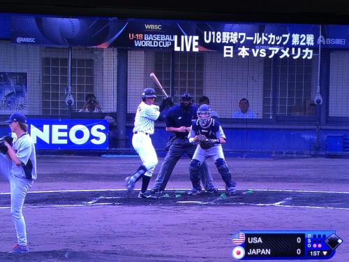 U-18 W杯 日本VSアメリカ_d0025421_17492015.jpg