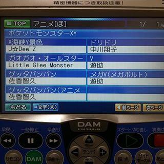 f0177224_22452987.jpg