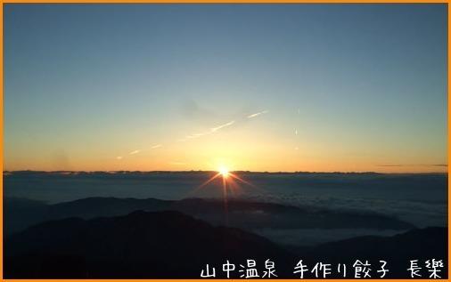 白山に登ってきたの巻_a0041925_10302645.jpg