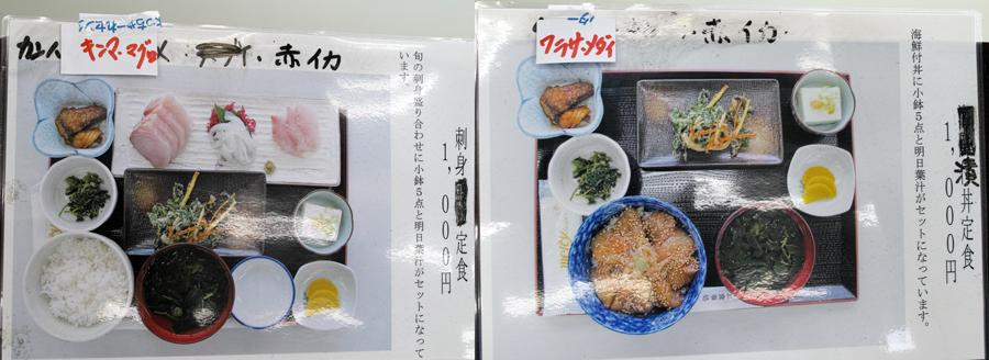 神津島特集⑩ 神津島でのお食事は、「よっちゃーれセンター」がオススメ!_c0223825_15055832.jpg