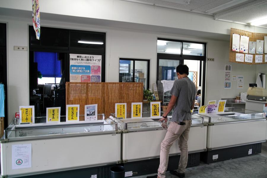 神津島特集⑩ 神津島でのお食事は、「よっちゃーれセンター」がオススメ!_c0223825_15135895.jpg