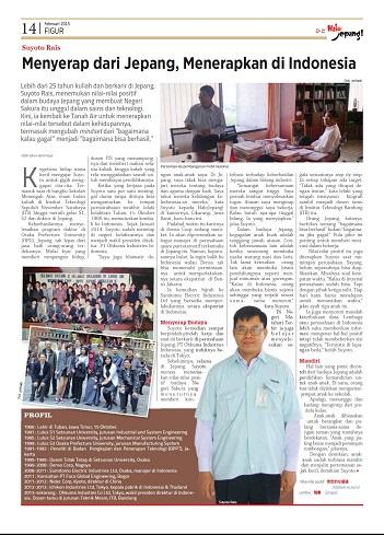 """新刊:\""""Seindah Sakura di Langit Nusantara\""""(インドネシア語)_a0054926_2112553.jpg"""