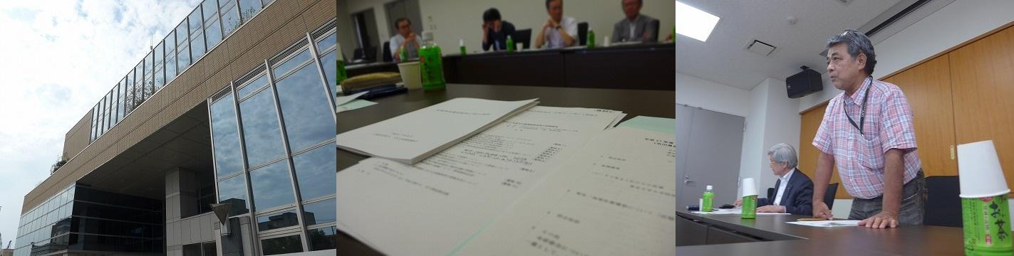 医療安全管理者継続講習(演習)会と石川県病院協会_b0115629_1743044.jpg