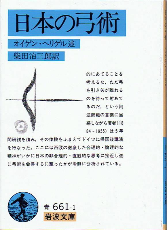 f0171932_7383179.jpg