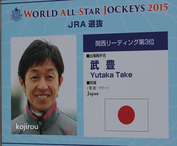 札幌のユタカ WASJ。_a0009035_23435496.jpg