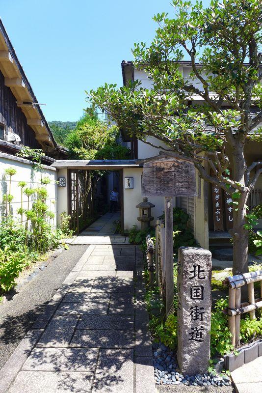 なっとくの鯖寿司 「すし慶」さん  (滋賀県木ノ本町)_d0108737_1915547.jpg
