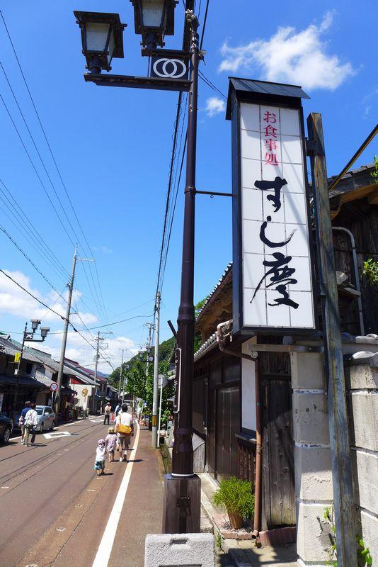 なっとくの鯖寿司 「すし慶」さん  (滋賀県木ノ本町)_d0108737_193059.jpg