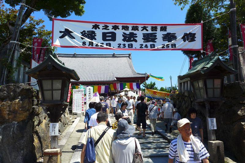 なっとくの鯖寿司 「すし慶」さん  (滋賀県木ノ本町)_d0108737_1931117.jpg