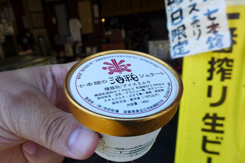 なっとくの鯖寿司 「すし慶」さん  (滋賀県木ノ本町)_d0108737_1933913.jpg