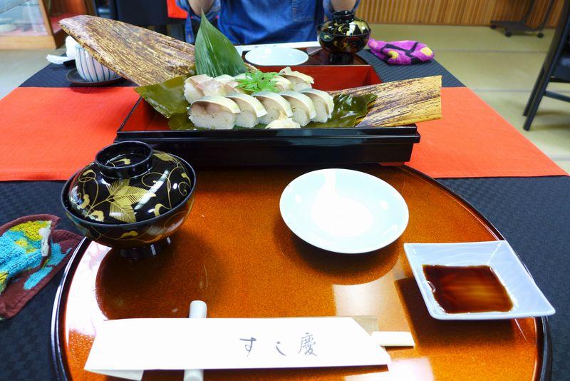 なっとくの鯖寿司 「すし慶」さん  (滋賀県木ノ本町)_d0108737_1941344.jpg