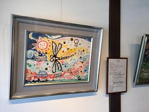 「極楽蜻蛉の友」展~(米田友和△□○展)_f0233340_15434585.jpg