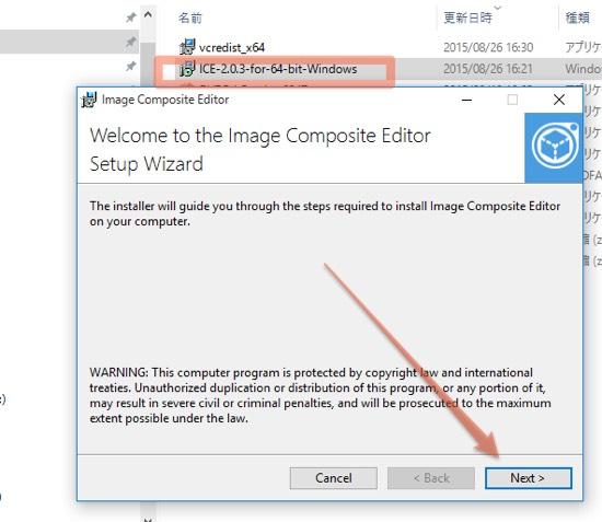 「Image Composite Editor」インストール手順_c0063348_8554926.jpg