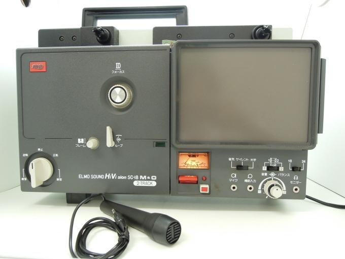 古い八ミリやカメラも・・・買取できるものがあります!!_b0252951_18550659.jpg