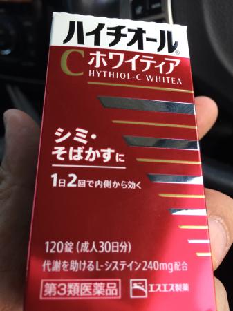 b0054854_00463480.jpg