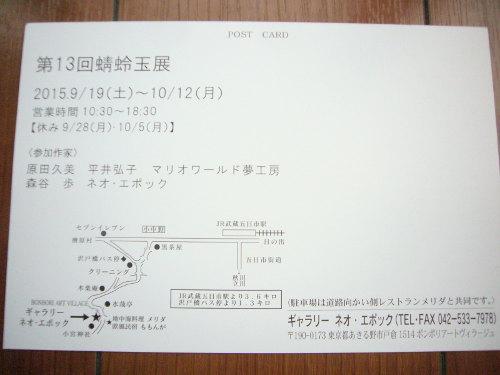 f0178866_7471557.jpg