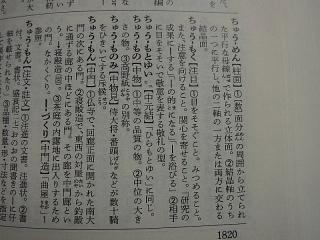 b0141773_227022.jpg