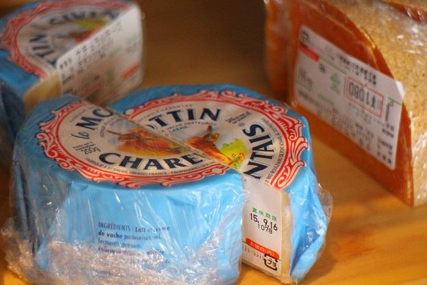 チーズ入荷しました!_b0016474_14394996.jpg