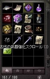 b0083880_1593174.jpg