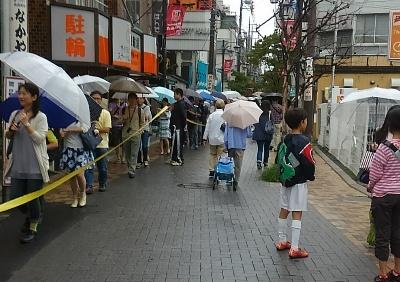 さいたま市プレミアム商品券_d0030894_13542751.jpg