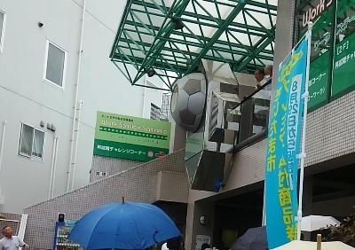 さいたま市プレミアム商品券_d0030894_13543362.jpg