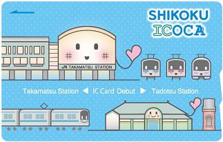 東京駅100周年記念suica_a0100706_20513267.jpg