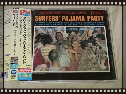 THE BLUES JOHNSTON SURFING BAND / SURFERS\' PAJAMA PARTY_b0042308_18172312.jpg