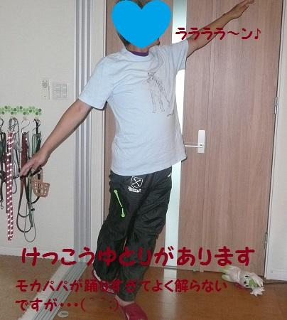 f0121712_5225068.jpg