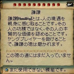 c0325013_23253718.jpg