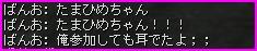 b0062614_1271422.jpg