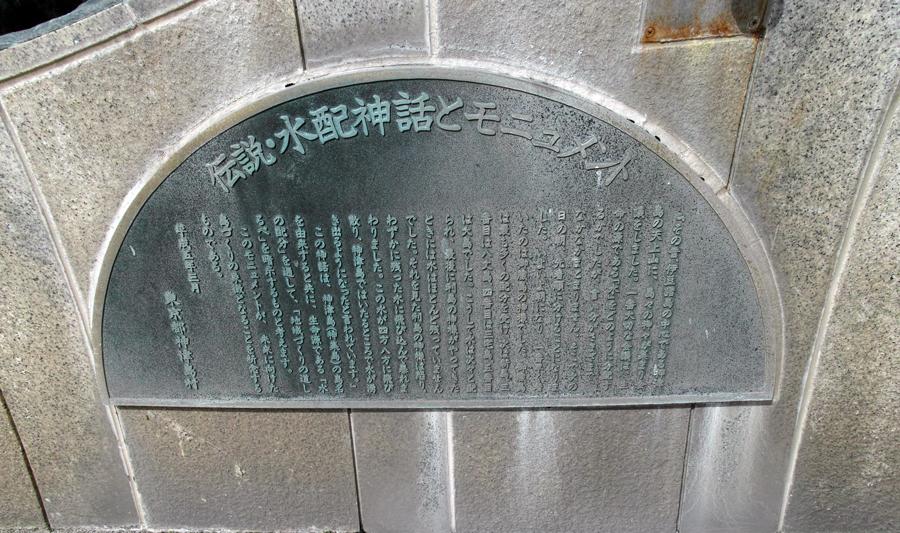 神津島特集⑫島の朝、物忌奈命神社_c0223825_15061817.jpg