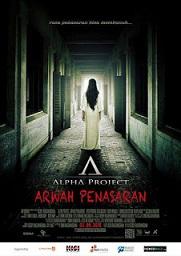 インドネシアの映画:2015年9月公開予定の7本_a0054926_13154476.jpg