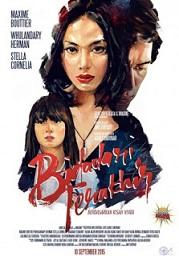 インドネシアの映画:2015年9月公開予定の7本_a0054926_1316799.jpg