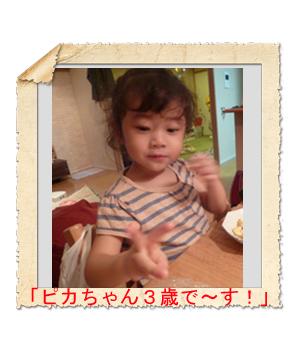 c0343936_9552857.jpg