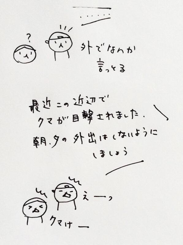 b0132338_15071913.jpg