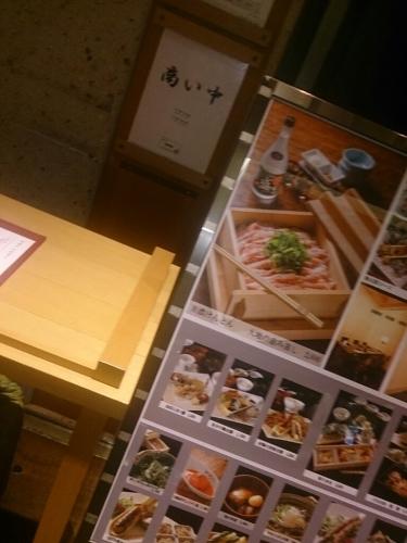 名古屋飯♪_f0323446_17340812.jpg