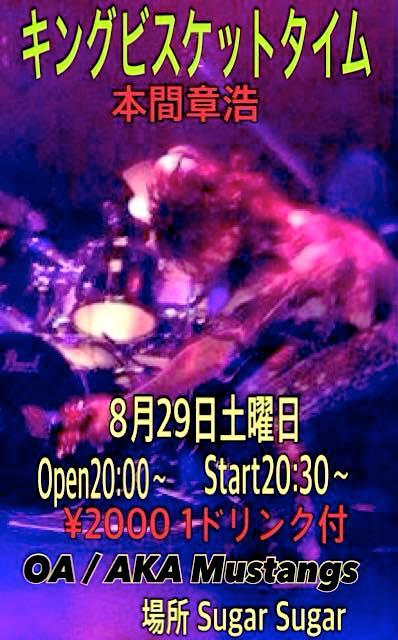 f0203050_20451092.jpg