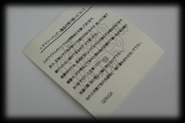 f0180552_14314481.jpg