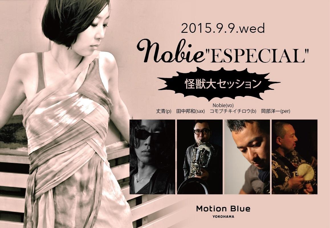 9/9は怪獣大セッション!@Motion Blue Yokohama_b0038053_13102954.jpg