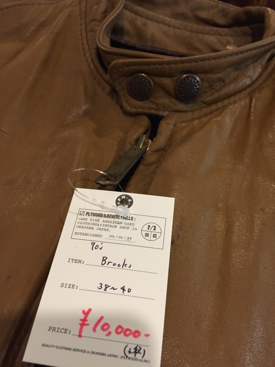 leatherjacket & スタジャン_a0108963_00563983.jpg
