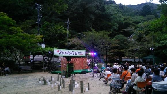 箕面  森の音楽会_d0202264_09441148.jpg