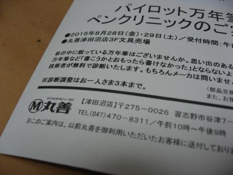 f0088864_4544062.jpg