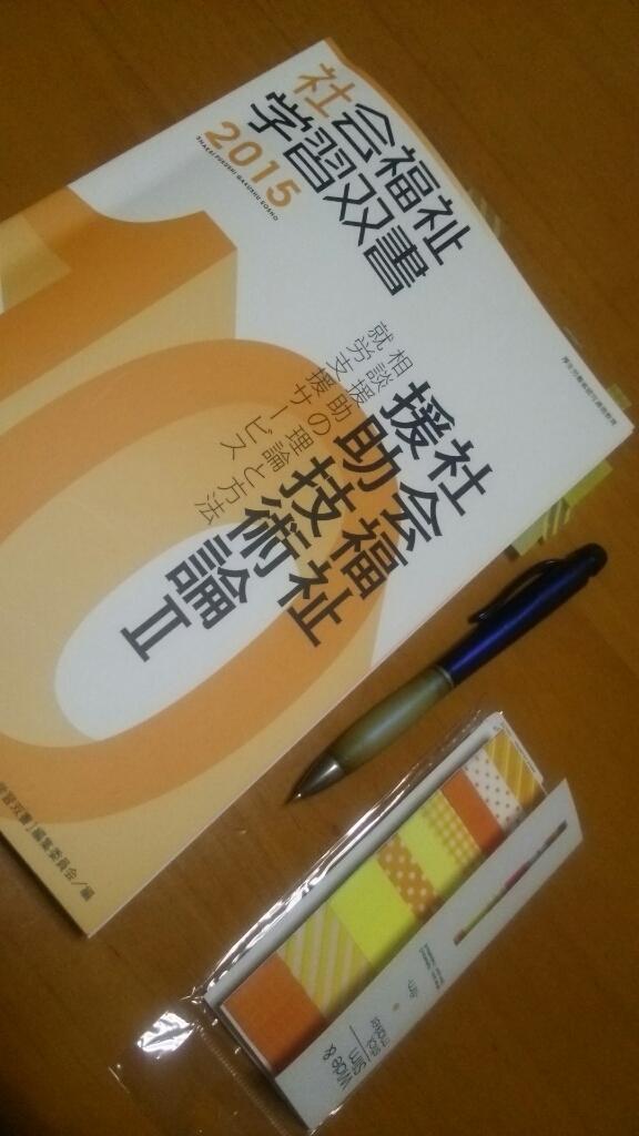 b0106766_00385818.jpg