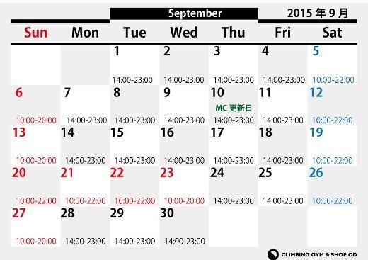 9月営業カレンダー_d0246875_11593056.jpg