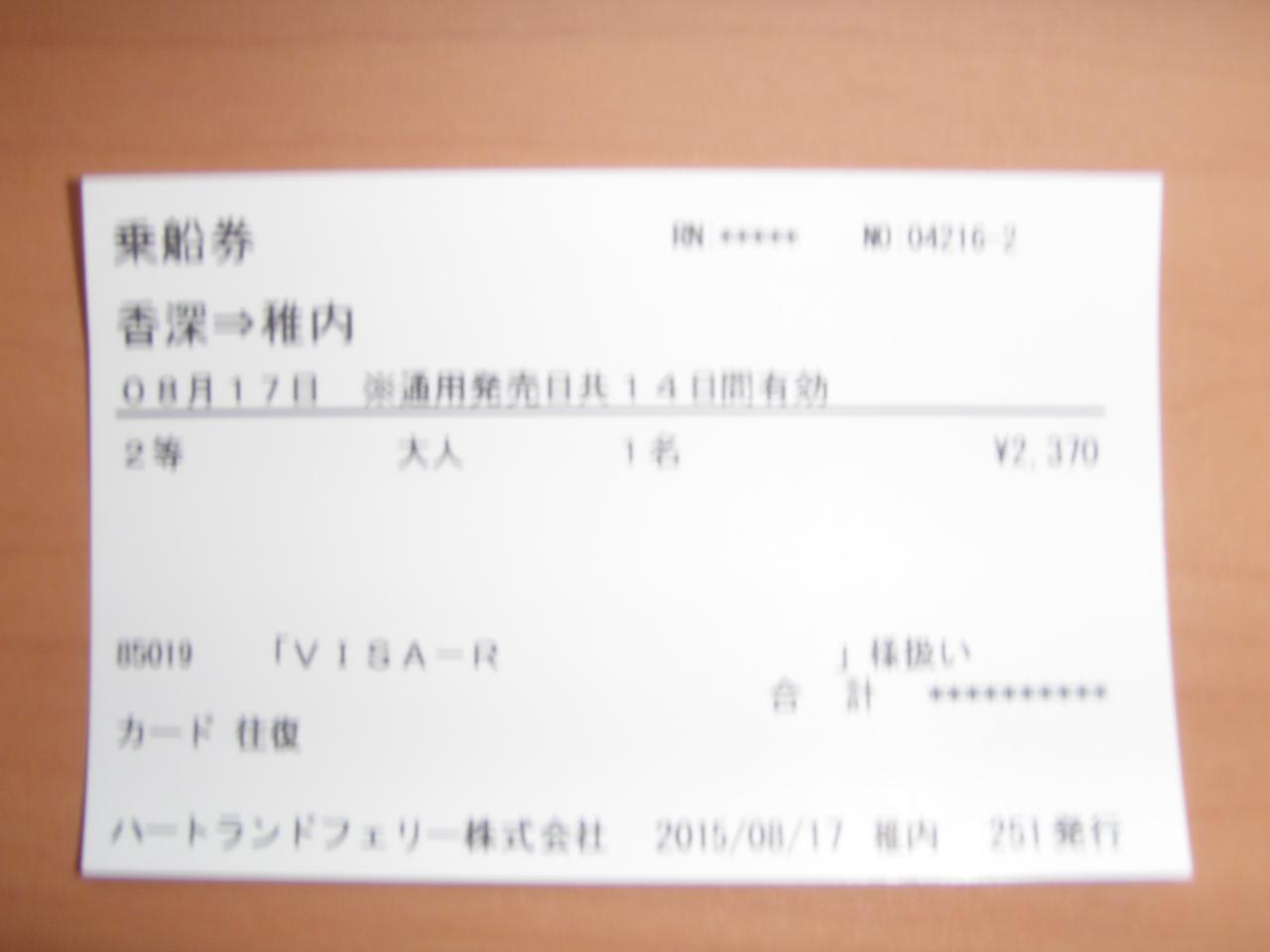 f0100885_11213737.jpg