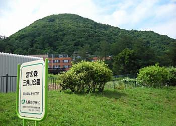 2つの三角山公園_f0078286_8494237.jpg
