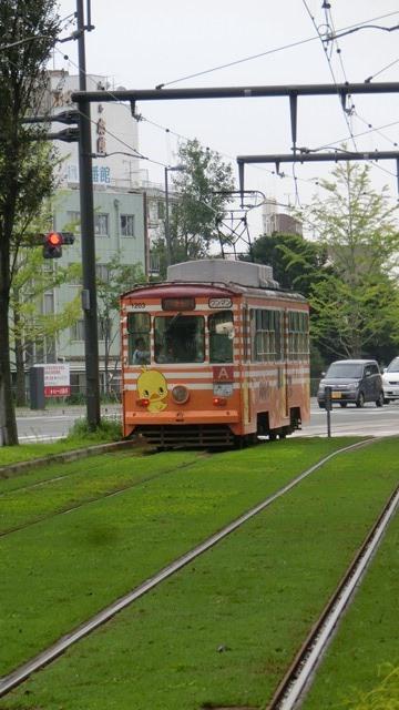 藤田八束から石破大臣へ@熊本の市内電車、熊本はなぜ元気なのか・・・地方創生のベスト条件_d0181492_2227491.jpg